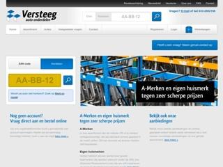 Versteeg Auto Onderdelen Amersfoort
